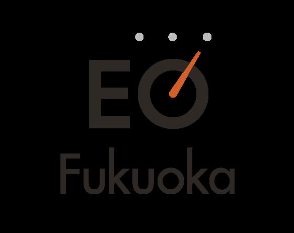 Entrepreneurs' Organization Fukuoka