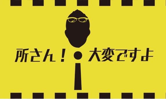 https://www4.nhk.or.jp/taihentokoro/